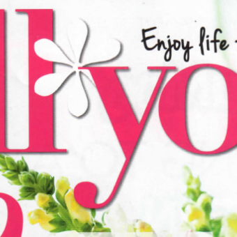 All You (May 2013)